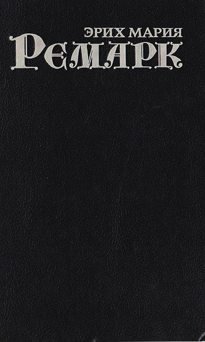 Черный обелиск