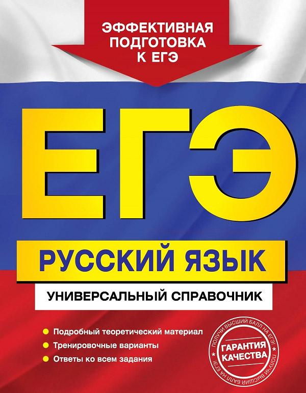 Е.М. Ткаченко,