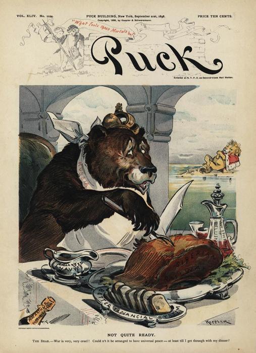 "Пока не готов (""Not Quite Ready""). Обложка журнала ""Puck"", № 44. США, 1898 год"