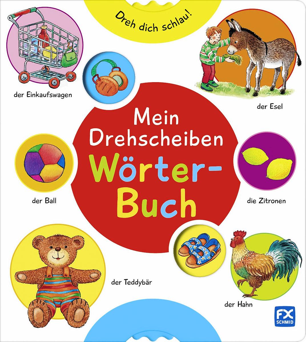 Dreh dich schlau! Mein Drehscheiben: Worter-Buch ( 978-3-8380-0056-5 )