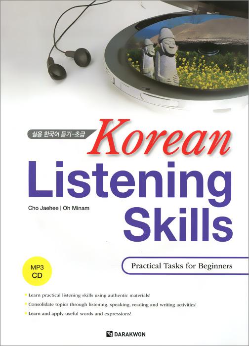 Korean Listening Skills: Practical Tasks for Beginners
