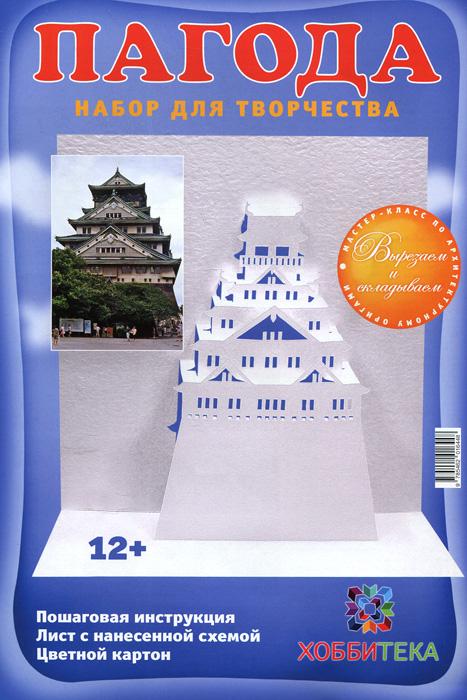 Пагода. Набор для творчества