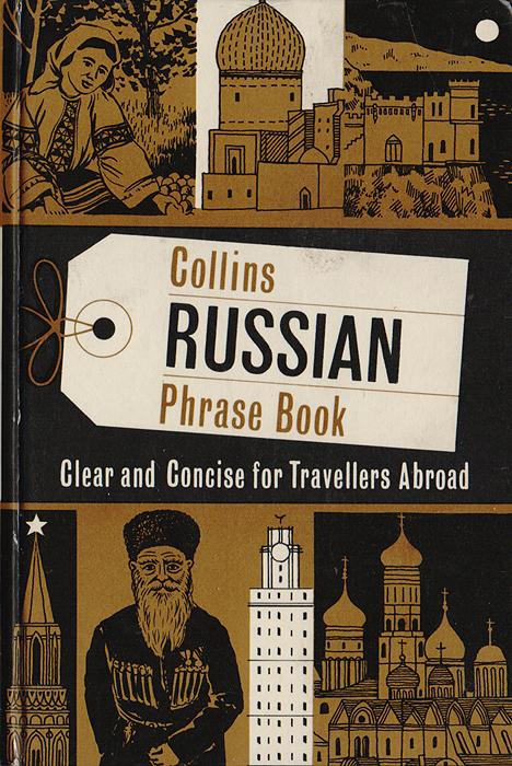 Collins Phrase Books. Russian