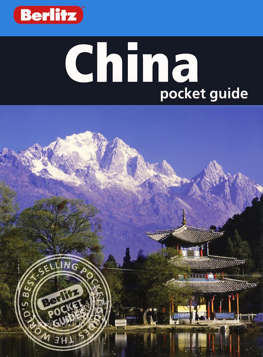 China: Pocket Guide