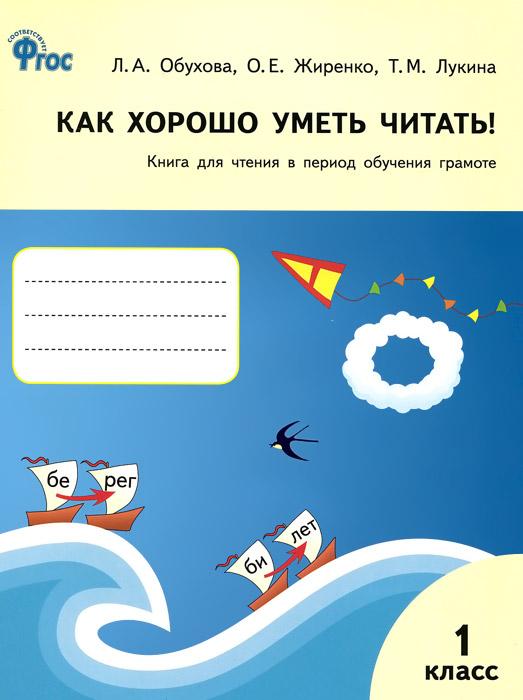 О.янушкевич а ми любимо читати