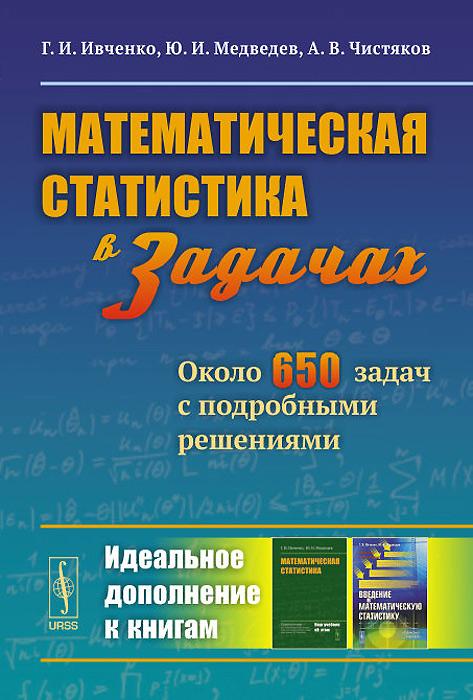 Учебник По Математическому Моделированию