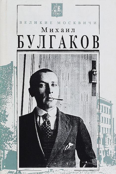 Дневник. Письма. 1914-1940