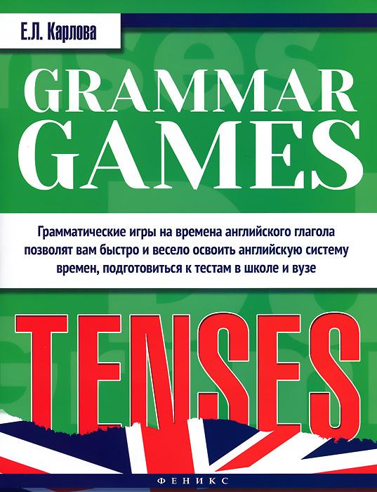 �������������� ���� ��� �������� ����������� �����. ������� / Grammar Games: Tenses