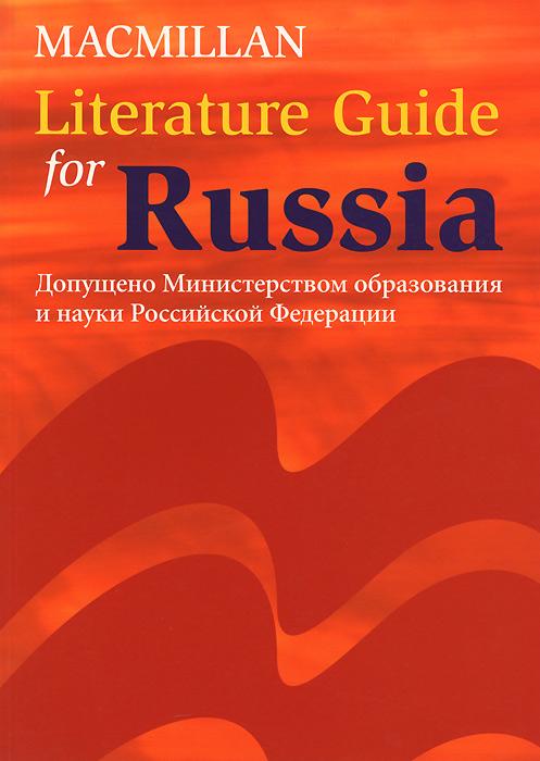 Literature Guide for Russia