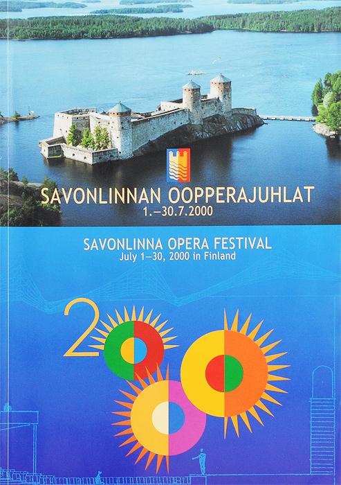 Savonlinna Opera Festival / Savonlinnan oopperajuhlat