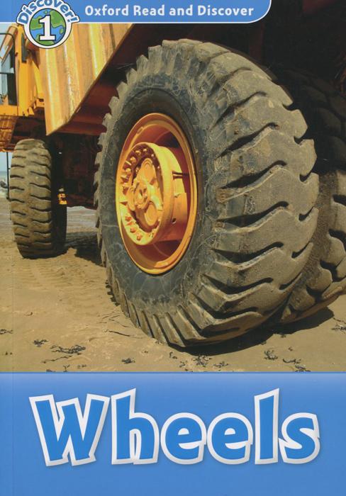 Wheels: Level 1