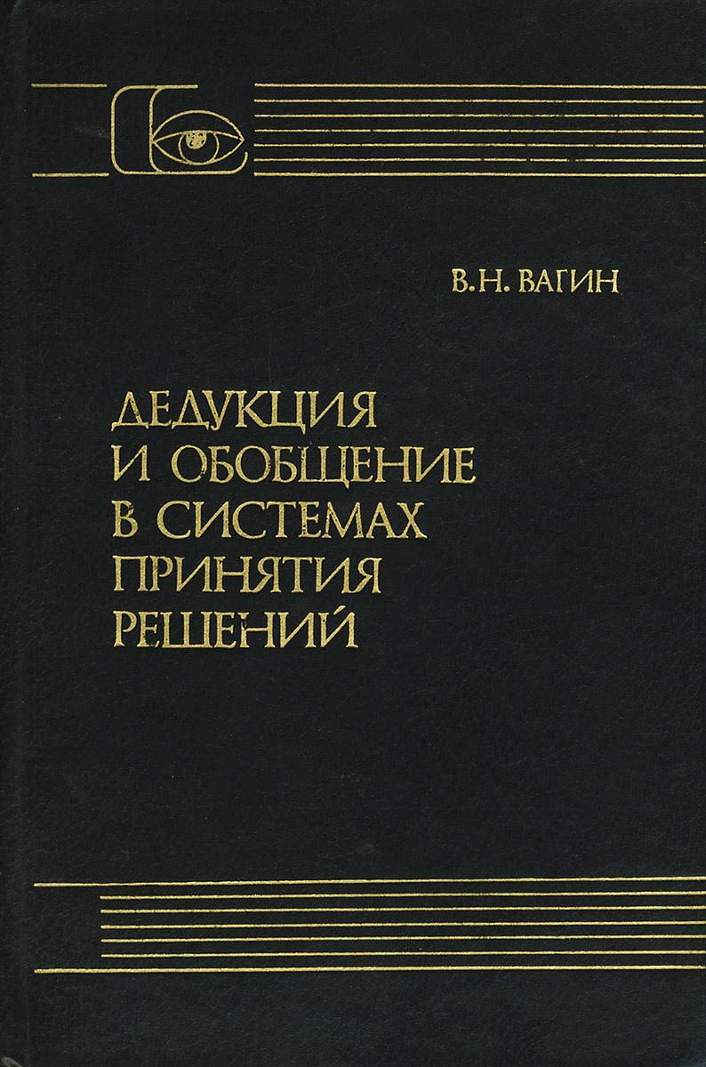 Александр духнов книги скачать бесплатно