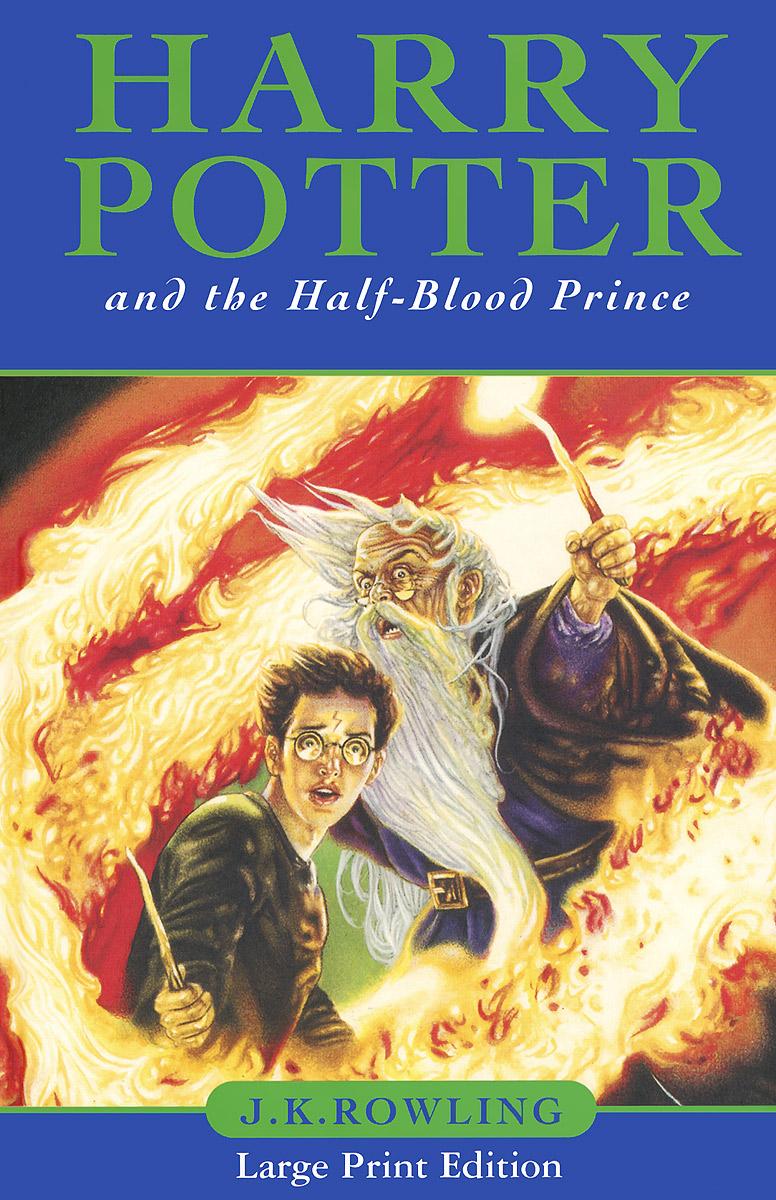 Harry Potter Book Half Blood Prince Pdf : Книга j k rowling harry potter and the half blood prince