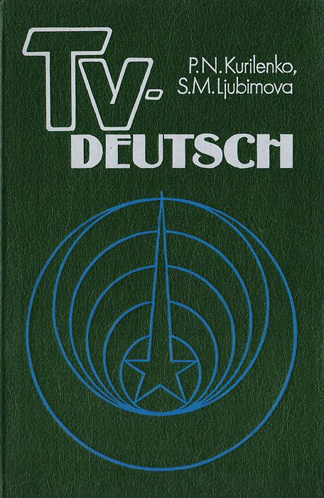 TV-Deutsch