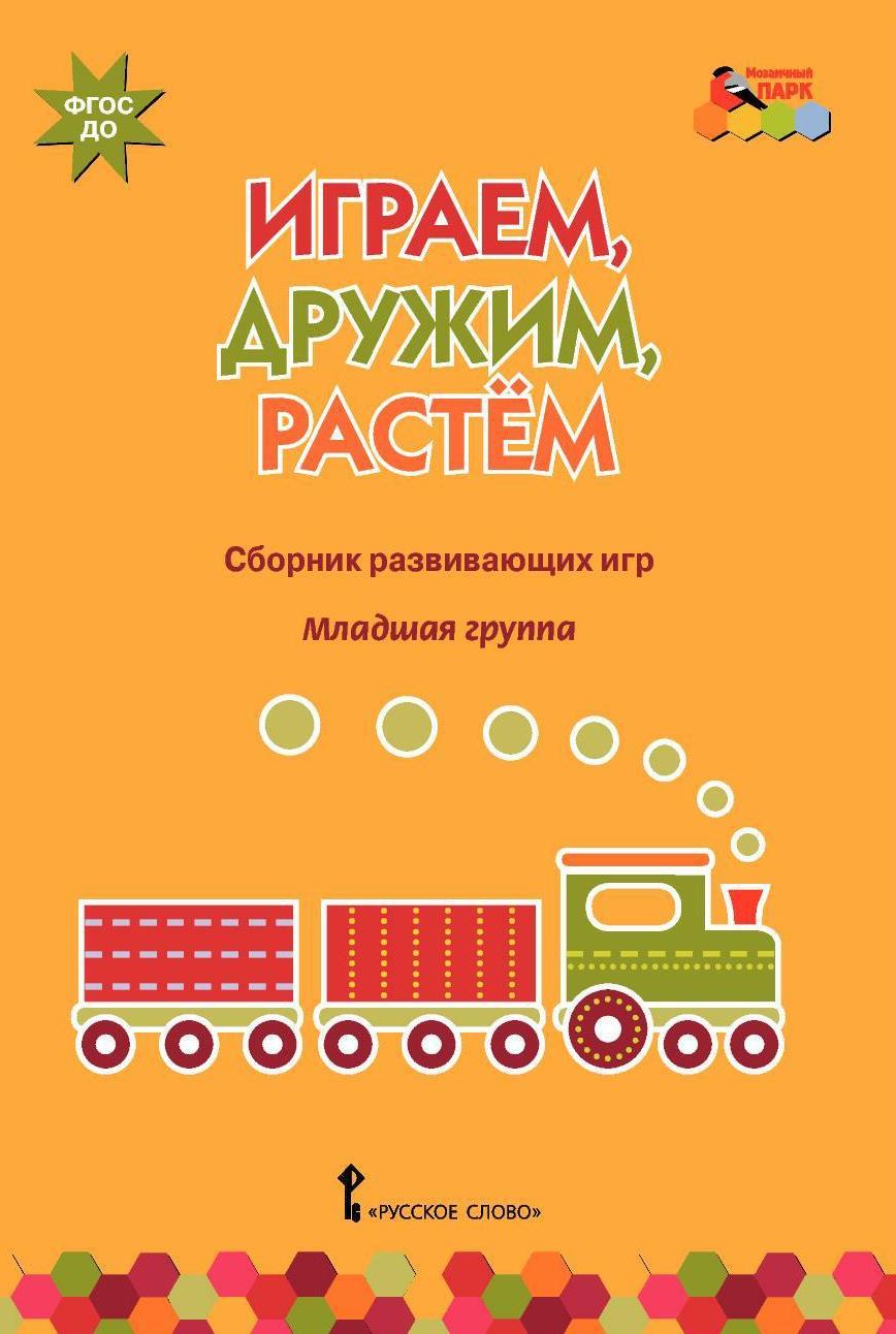 ebook Alexander Kerensky: The First Love of the Revolution 1987