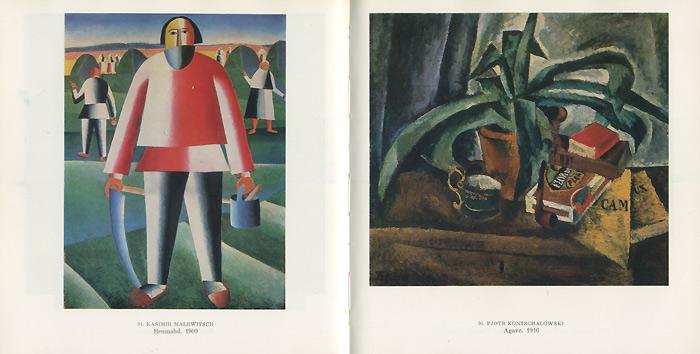 Tretjakow-Galerie: Malerei