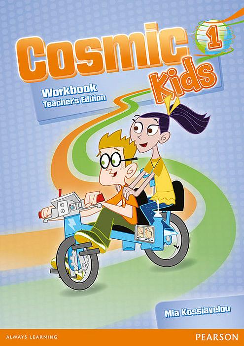 Cosmic Kids 1: Workbook: Teacher's Edition