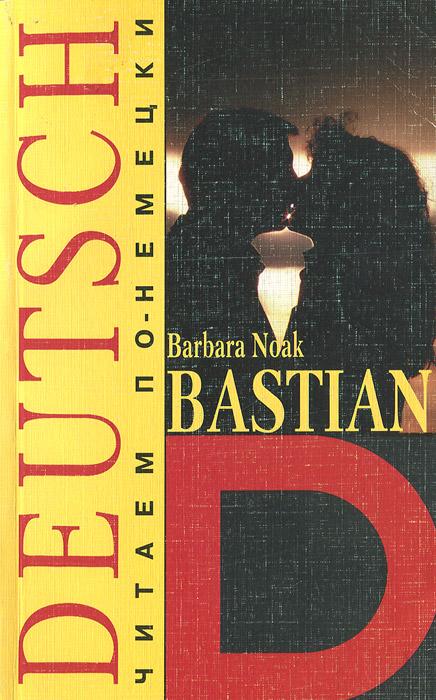 Обложка книги Bastian. Задания. Ключи