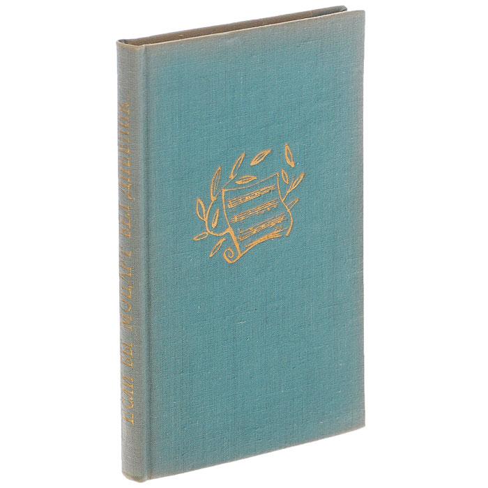 Если бы Моцарт вел дневник…
