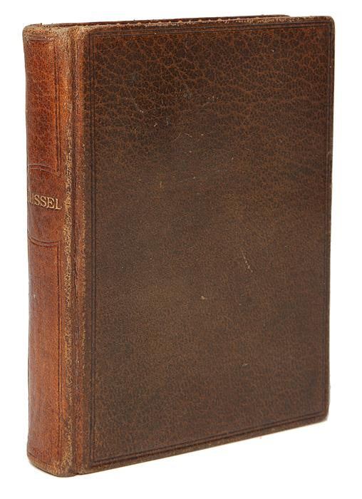 Missel Romain ou paroissien romain (служебник на лытыни и французском)