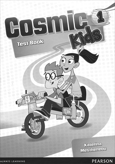 Cosmic Kids 1: Test book