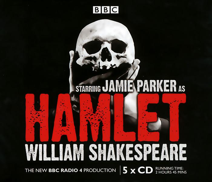 Hamlet (аудиокнига на 5 CD)