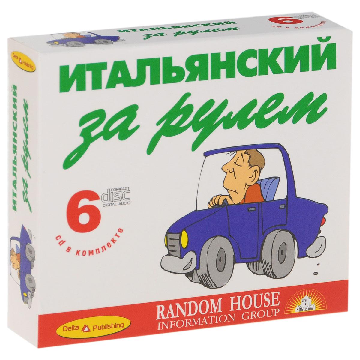 ����������� �� ����� (��������� �� 6 CD)