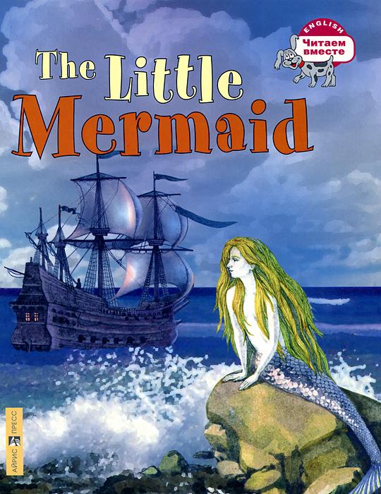 The Little Mermaid / Русалочка