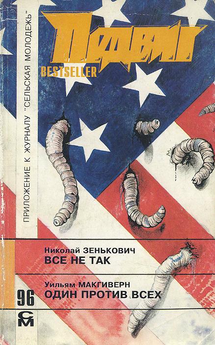 ������, �1, 1996