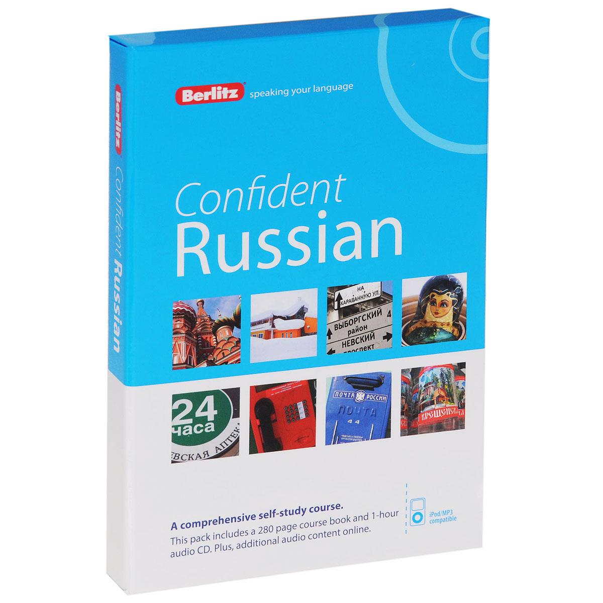 Confident Russian (+ CD)