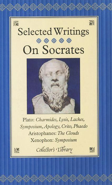 socratess kallipolis essay