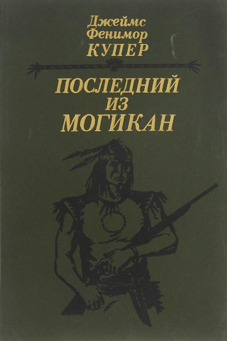 ��������� �� �������, ��� ������������� � 1757 ����