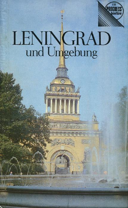 Leningrad und Umgebung: Reisefuhrer (+ карта). J. Doroschinskaja, W. Krutschina-Bogdanow