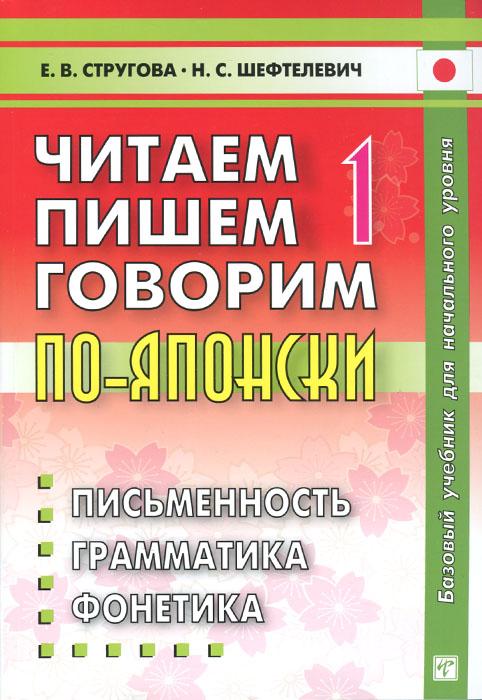 ������, �����, ������� ��-�������. � 2 �����. ��� 1. ����� 1-20 (+ CD)