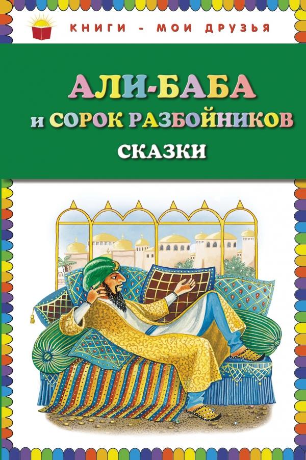 Салтыков Щедрин История Одного Города Аудиокнига