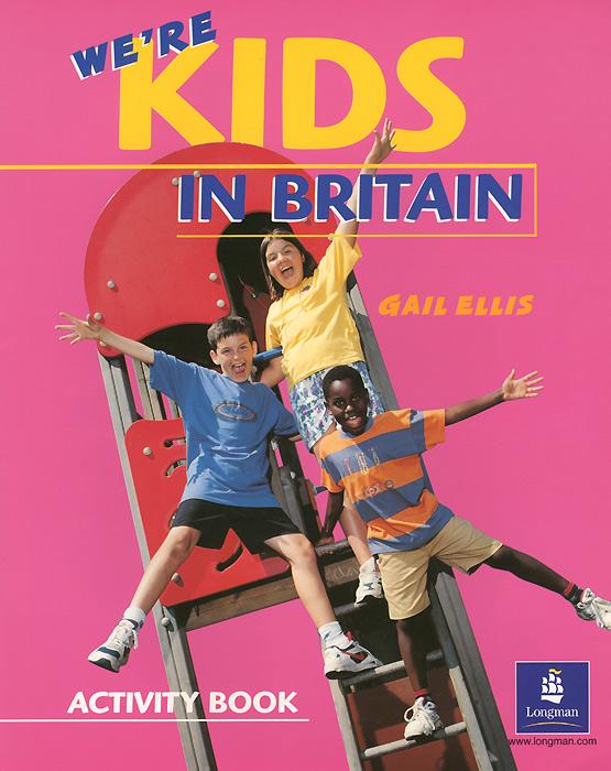 We're Kids in Britain