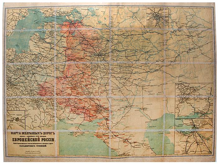 Географическая карта железных