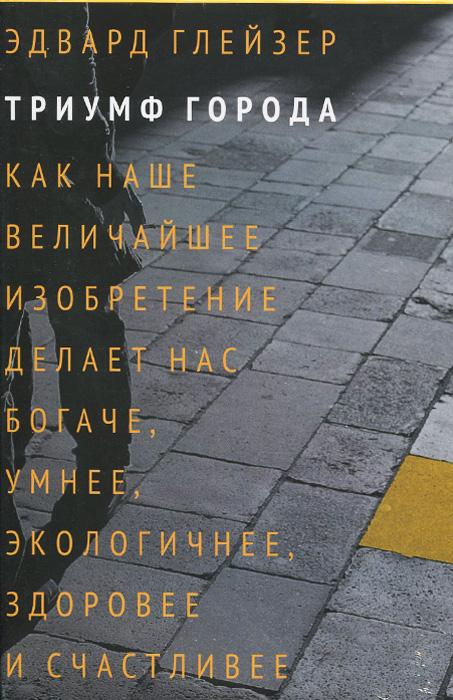 ������ ������. ��� ���� ���������� ����������� ������ ��� ������, �����, �����������, �������� � ����������