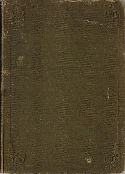 Кольцов А.В. Полное собрание стихотворений и писем А. В. Кольцова