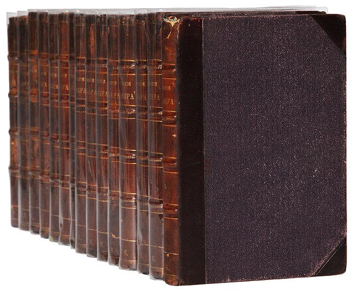 А. К. Шеллер Полное собрание сочинений А. К. Шеллера (А. Михайлова) в 15 томах (комплект из 15 книг)