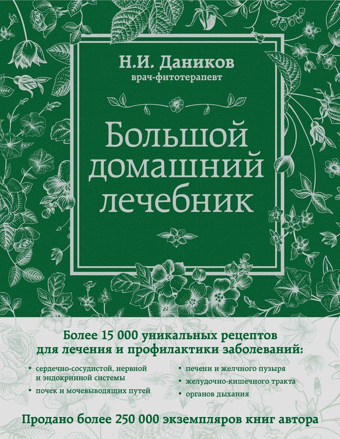 Баракин сергей вениаминович книги скачать