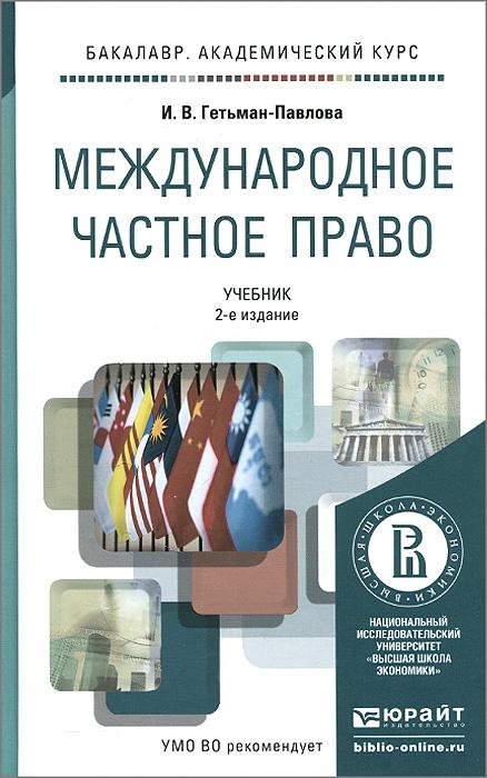 Тесты по русскому языку читать