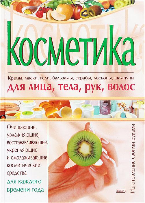 Книги по изготовлению масок