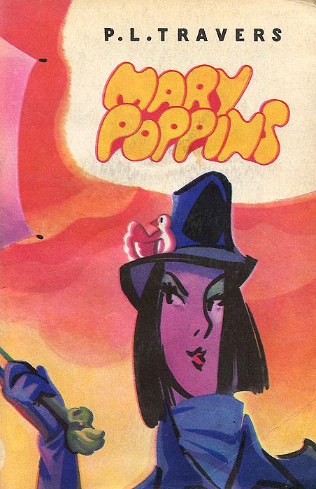 Mary Poppins / ���� �������. ����� ��� ������