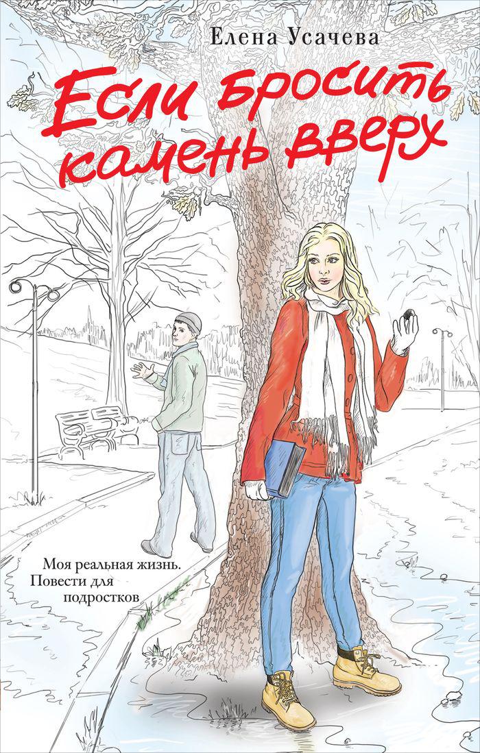 Пошлые книги для подростков 1 фотография