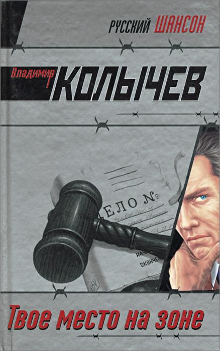 11 книга с.н.лазарева читать