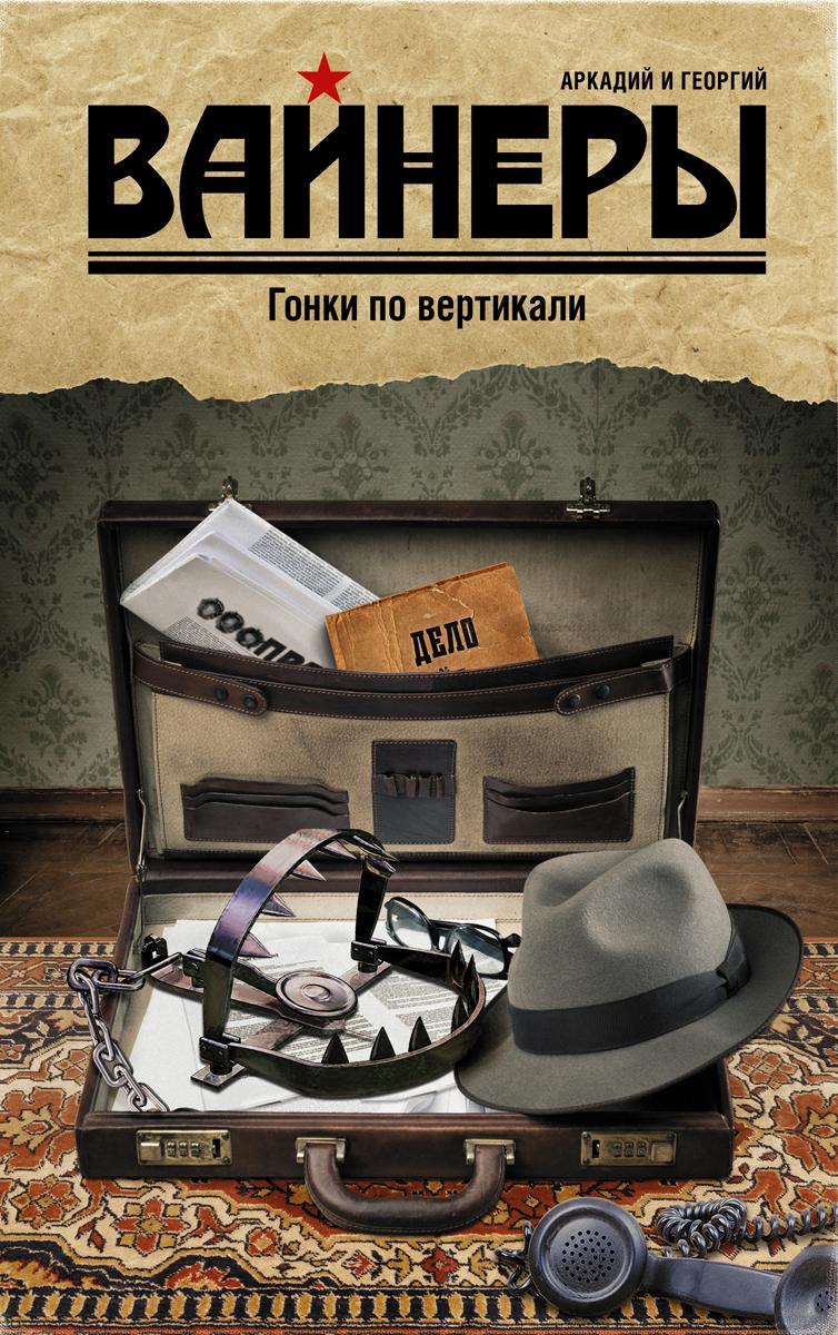 Пргия по русски 11 фотография