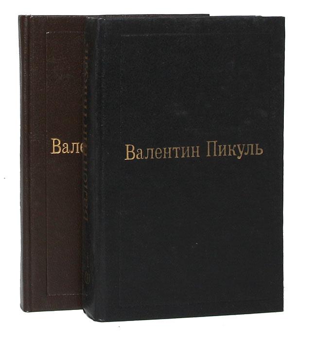 Слово и дело (комплект из 2 книг)