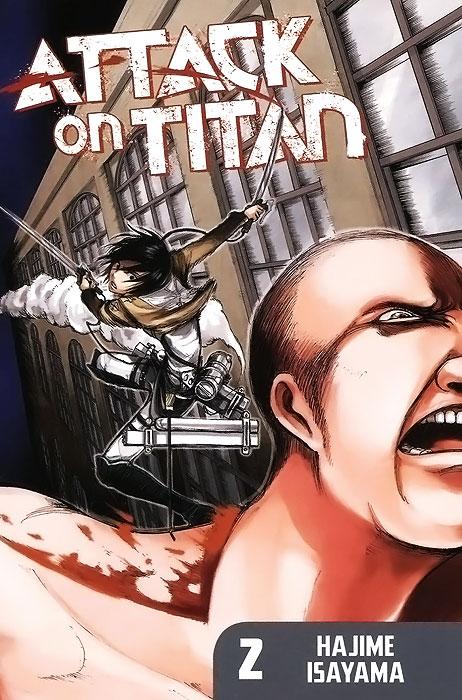 Attack on Titan: Volume 2