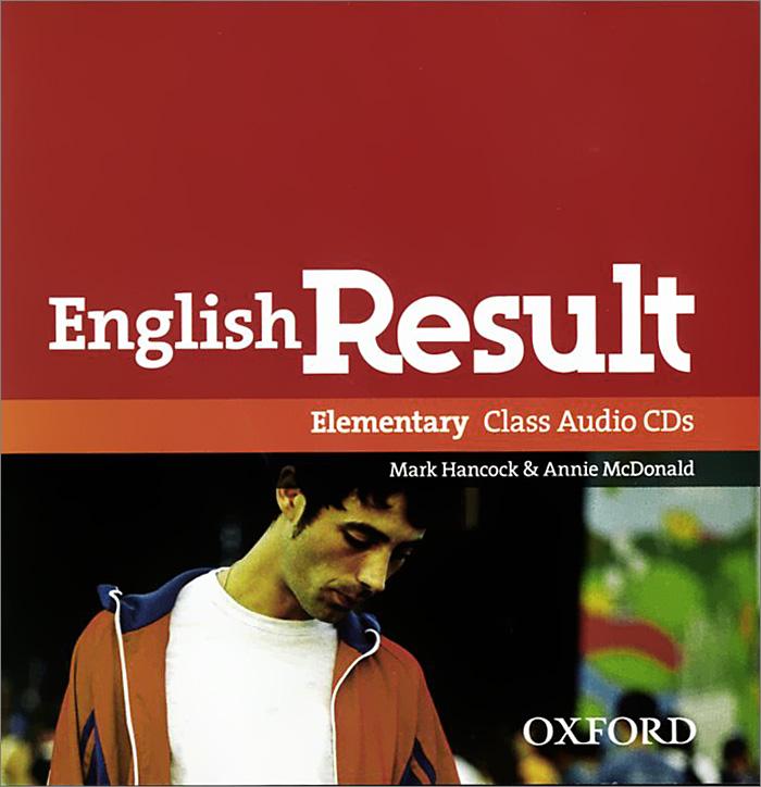 English Result: Elementary (аудиокурс на 2 CD)